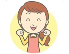 妊娠線,クリーム,予防,口コミ,肉割れ,いつから,消す,諦めない